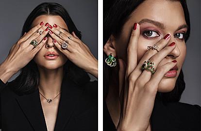 Максимализам во новата висока колекција накит на Dior