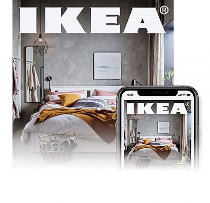 Пристигна IKEA каталогот за 2021!