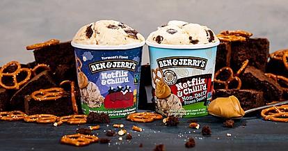 Нетфликс лансираше свој сладолед