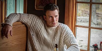 Есенска стилска инспирација – плетени комбинации на познатите