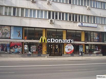 """По осум години """"McDonald's"""" се враќа во Македонија"""